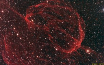 SH2 224 (Constellation du Cocher)